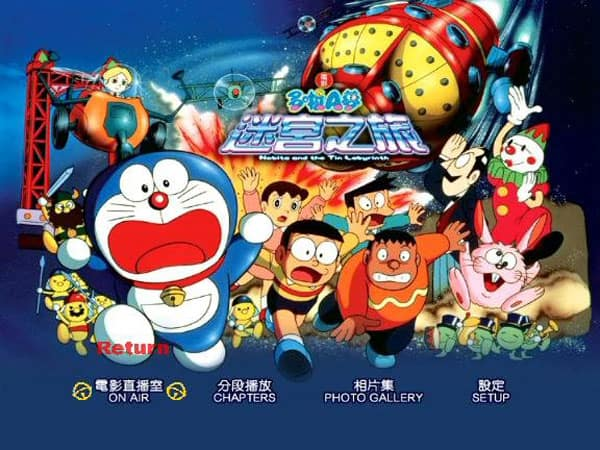 Doraemon The Movie Khel Khilona Bhool Bhulaiya Hindi