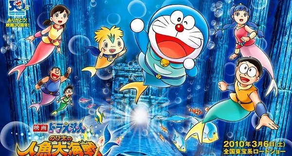 Doraemon The Movie Nobita Aur Ek Jalpari Hindi Download