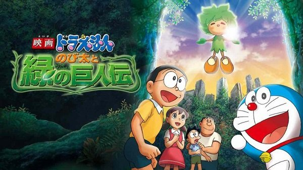 Doraemon The Movie Nobita In Hara Hara Planet Hindi Download