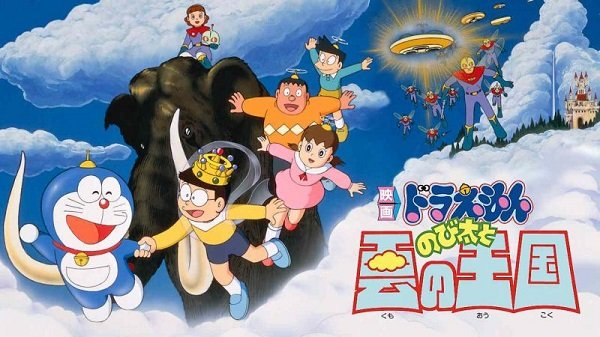 Doraemon The Movie Nobita In Jannat No 1 Hindi
