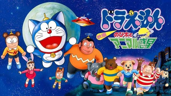 Doraemon The Movie Nobita and Jungle Mein Dangal Hindi Download