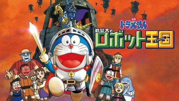 Doraemon The Movie Nobita and The Kingdom of Robot Singham Hindi Download