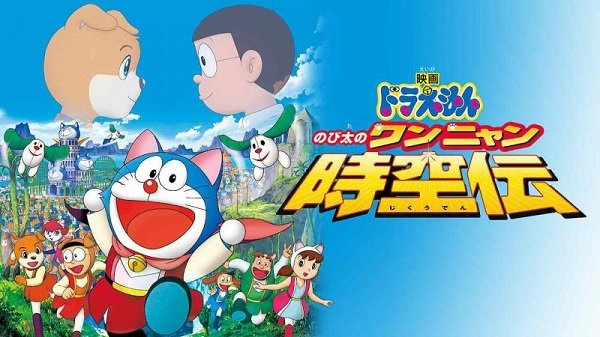 Doraemon The Movie Nobita in Ichi Mera Dost Hindi Download