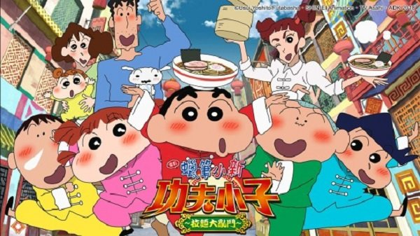 Shin Chan In Very Very Tasty Tasty Hindi Download