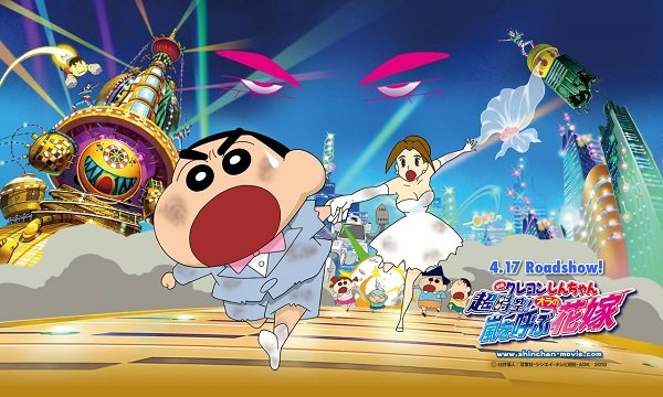Shin Chan Movie Villain Aur Dulhan Hindi Download