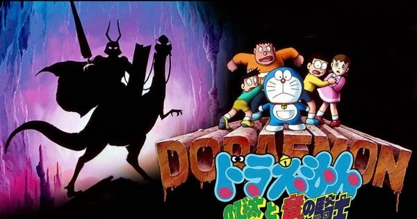 Doraemon Nobita Aur Dinosaur Yoddha Hindi Dubbed Download