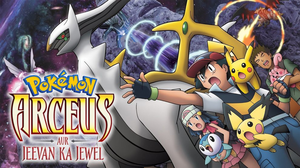 Pokemon Movie 12 Arceus and the Jewel of Life Hindi Dubbed Download