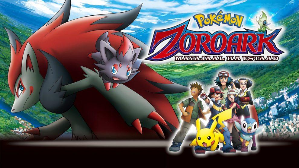 Pokemon Movie 13 Zoroark Mayajaal Ka Ustaad Hindi Dubbed Download