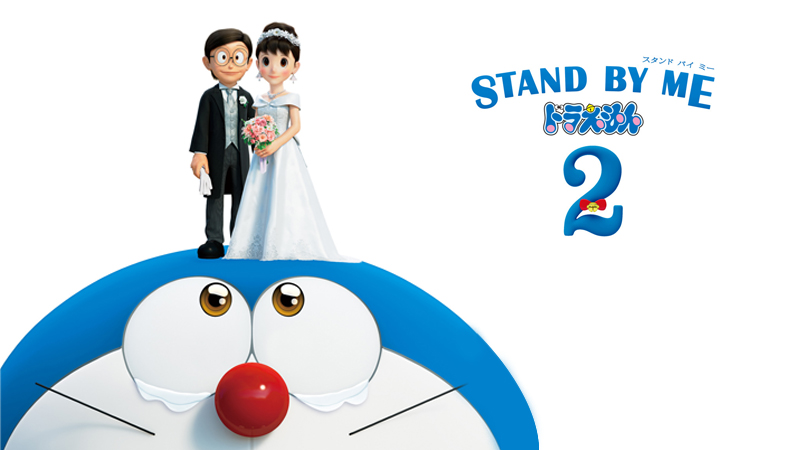 Doraemon The Movie Stand By Me 2 Download